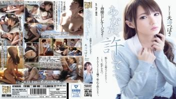 แตกในหี เย็ดหมอนวด เย็ดล้างหนี้ หลอกมาเย็ด หนังโป้มีเรื่องราว หนังโป้ซับไทย หนังxญี่ปุ่นซับไทย