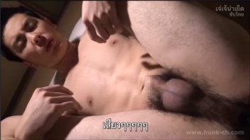 เอวีเกย์ เด้าตูดเกย์ เกย์18+ หนังโป๊เกย์บรรยายไทย หนังโป้เด็ดๆ หนังxเกย์ออนไลน์ ทะลวงตูด