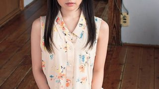 Yui Nagase
