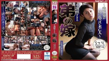 เสียวหี เย็ดหม้ายสาว เย็ดสาวใหญ่ๆ เย็ดน้ำแตกใน เย็ดขืนใจ หนังโป๊เอวี หนังโป๊ญี่ปุ่นแนวครอบครัว