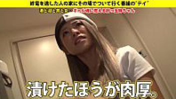 เสียบสดหี เย็ดสาวญีปุ่น เย็ดรูหี เย็ดท่าหมา หนังโป๊เอวีเต็มเรื่อง หนังโป๊ญี่ปุ่น18+ หนังเอวีออนไลน์