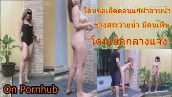 เสียบสดหี เย็ดนอกสถานที่ เย็ดท่าหมา หีสาวไทย หีน่าเย็ด ยืนเย็ด ดูคลิปโป๊