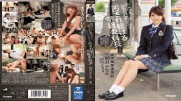 เอวีลงแขก เย็ดสดหี เย็ดขืนใจ หนังโป๊บรรยไทย หนังโป๊นักเรียนญี่ปุ่น หนังเอวีแปลไทย สวิงกิ้งญี่ปุ่น
