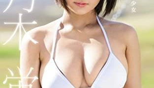 Hotaru Nogi