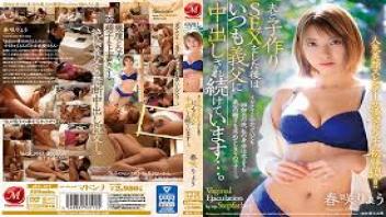 เสียบสดหี เย็ดหีแฟนลูก เย็ดน้ำแตก หนังโป๊ญี่ปุ่นเต็มเรื่อง หนังโป๊ซับไทย หนังเอวีแปลไทย พ่อตาเย็ดสะใภ้