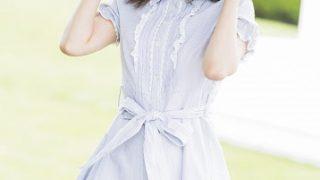 Arisu Toyonaka