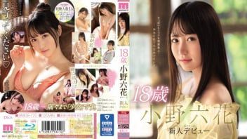 เอวีซับไทย เสียบสดหี เย็ดสาวญี่ปุ่น เย็ดน้ำแตก หนังโป๊เอวีแปลไทย หนังโป๊บรรยายไทย หนังโป๊ดาราเอวี