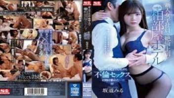 เอวีซับไทย เย็ดหีพนักงงานสาว เย็ดสาวญี่ปุ่น เย็ดรูหี เย็ดน้ำแตก เย็ดขืนใจ หนังโป๊มีเรื่องราว