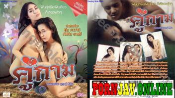 โม๊คควย แตกในหี เย็ดแตกใน เย็ดสาวไทย เย็ดสด เย็ดรูหี เย็ดท่าหมา
