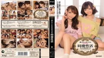 เย็ดสาวญี่ปุ่น เย็ดสวิงกิ้ง เย็ดทรีซั่ม อมสดควย หนังโป๊ครางเสียว หนังเอวีแปลไทย หนังเอวีญี่ปุ่นซัพไทย
